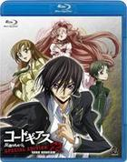 Code Geass - Lelouch of the Rebellion R2 : Special Edition 'Zero Requiem' (Blu-ray) (Japan Version)