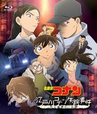 The Disappearance of Conan Edogawa: The Worst Two Days in History (DVD) (Japan Version)