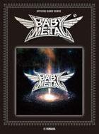 Official Band Score BABYMETAL 'METAL GALAXY'