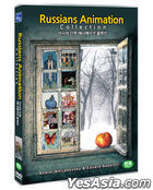 Russians Animation Collection (DVD) (Korea Version)