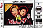 Minutes To Fame Sr.2 (DVD) (Disc 1) (End) (TVB Program)