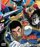 Getter Robo vs Neo Getter Robo Vol. 1 - 4 (Blu-ray) (Hong Kong Version)