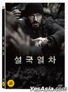 Snowpiercer (2013) (DVD) (3-Disc) (Normal Edition) (Korea Version)