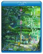 The Garden of Words (Blu-ray + CD) (Multi-Language Subtitles) (Japan Version)
