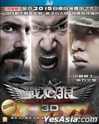 Wolf Warriors (2015) (Blu-ray) (3D) (Hong Kong Version)