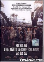 The Battleship Island (2017) (DVD) (Malaysia Version)