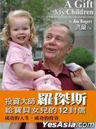 Tou Zi Da Shi Luo Jie Si Gei Bao Bei Nu Er De12 Feng Xin
