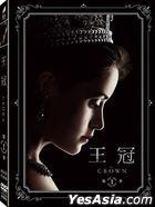 The Crown (2016) (DVD) (Ep. 1-10) (Season One) (Taiwan Version)