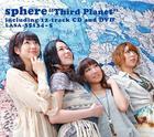 Third Planet (ALBUM+DVD)(First Press Limited Edition)(Japan Version)