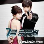 7th Grade Civil Servant OST (MBC TV Drama)