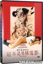 Antiporno (2016) (DVD) (Taiwan Version)