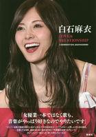 J-GENERATION Zoukan 15102-06 2020