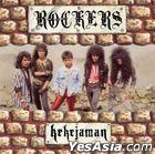 Kekejaman (24bit Gold CD) (Malaysia Version)