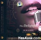 The Delightful Melody In Past Times No.3 (China Version)