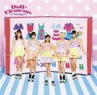 Doll Magic (ALBUM+DVD)(Japan Version)