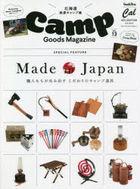 kiyampu gutsuzu magajin 13 13 e tei emu mutsuku ATM MOOK meido in jiyapan MADE IN JAPAN