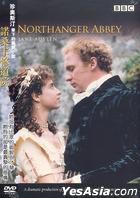 諾桑卡修道院 (又名: 洛桑卡修道院) (DVD) (香港版)
