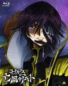 CODE GEASS Akito the Exiled Vol. 3 (Blu-ray) (Limited Edition) (English Subtitled) (Japan Version)