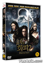 Painted Skin: The Resurrection (DVD) (Korea Version)