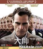 The Master (2012) (VCD) (Hong Kong Version)
