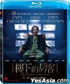 The Tenants Downstairs (2016) (Blu-ray) (Taiwan Version)