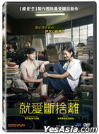 Happy Old Year (2019) (DVD) (Taiwan Version)