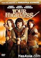 Your Highness (2011) (DVD) (Hong Kong Version)