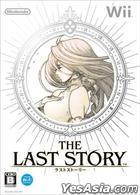 The Last Story (普通版) (日本版)