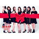 AKB48 Group Official Calendar 2019
