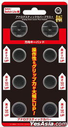 Nintendo Switch / Switch Lite Analog Stick Cover Plus Kiwami (Japan Version)