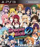 DREAM C CLUB ZERO Special Edipyon! (日本版)