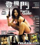 Boarding Gate (2007) (VCD) (Hong Kong Version)