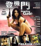 Boarding Gate (2007) (VCD) (Hong Kong Version)