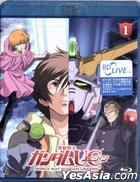 Mobile Suit Gundam UC (Blu-ray) (Vol. 1) (Multi-audio) (English Subtitled) (Taiwan Version)