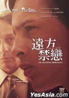 From Afar (2015) (DVD) (Taiwan Version)
