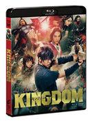 Kingdom (Blu-ray) (Normal Edition) (Japan Version)