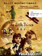 The Little Prince (2015) (Collector's DVD Box Set) (Hong Kong Version)