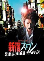 SHINJUKU SWAN (Japan Version)