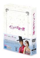 Queen In Hyun's Man (DVD) (Box II) (Japan Version)