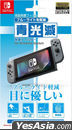 Nintendo Switch Blue Light Cut Protect Filter (日本版)