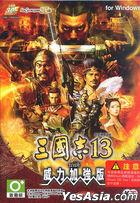 History of The Three Kingdoms 13 with Power Up Kit (Traditional Chinese Version) (DVD Version)