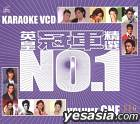 EEG Number One Hits Selection No.1 Karaoke (VCD)