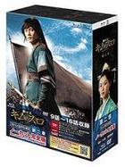 Kim Su Ro (Blu-ray) (Part 2) (Uncut Complete Edition)  (Japan Version)