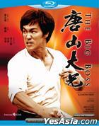 The Big Boss (Blu-ray) (Hong Kong Version)