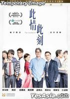 The Moment (2016) (VCD) (Hong Kong Version)