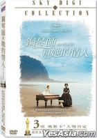 The Piano (DVD) (Taiwan Version)