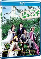 PIKANCHI LIFE IS HARD tabun HAPPY (Blu-ray) (Normal Edition)(Japan Version)