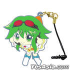 VOCALOID : GUMI Tsumamare Strap Normal Pose ver.