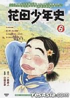 Hanada Shonen-Shi 06 (Malaysia Version)