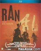 Ran (Blu-ray) (English Subtitled) (Hong Kong Version)